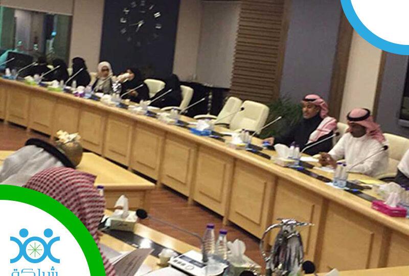 الاجتماع الأول للجمعية العمومية لجمعية ذوي الإعاقة والاحتياجات الخاصة (شراكة)