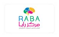 مركز رابا