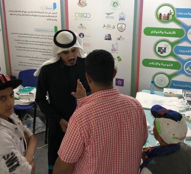 المشاركة بفعالية اليوم العالمي للإعاقة بتنظيم هيئة رعاية الأشخاص ذوي الإعاقة بجامعة الملك سعود